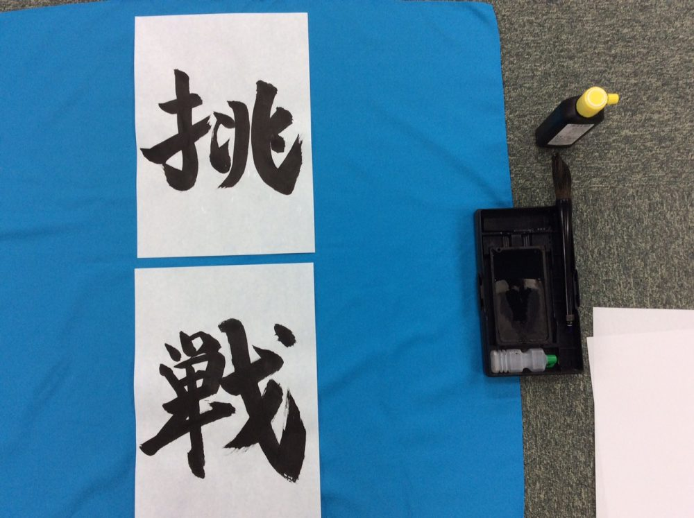 日本放映プロ所属タレント