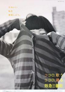 須沢晴菜(日本放映プロ)