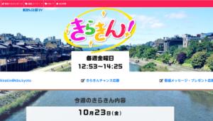 日本放映プロタレント出演
