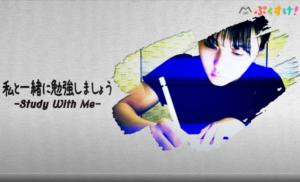 YouTuber佐藤七夏