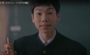 TVCM出演放映中